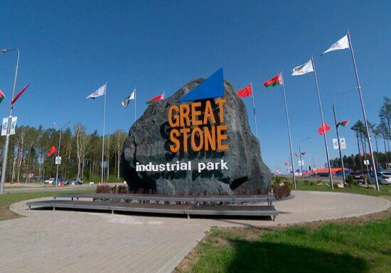 В тени «Великого камня»: отношения Беларуси и Китая летом 2021 года