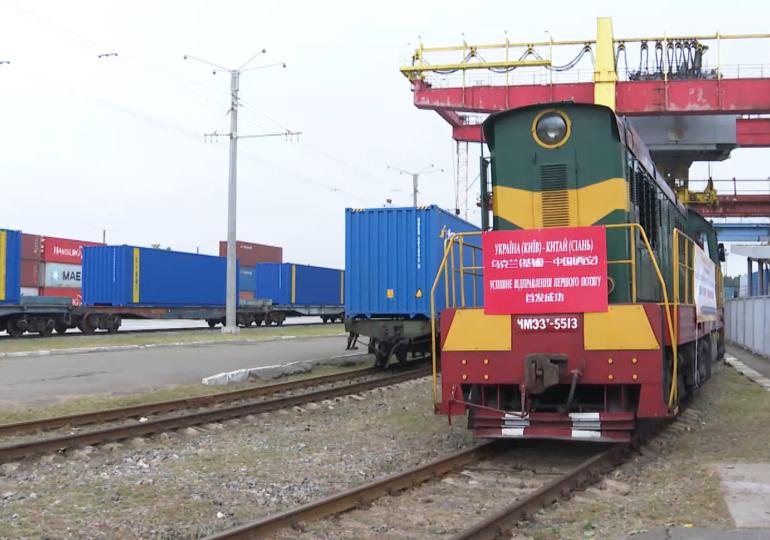Украина впервые запустила контейнерный поезд в Китай