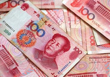 Китай рассматривает возможность расширить сферу зарубежного кредитования в юанях