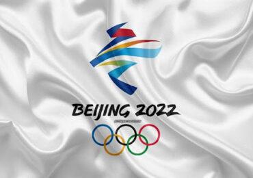 Пекин обещает обеспечить безопасное проведение зимней Олимпиады