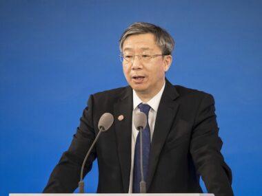 Китай продолжит борьбу с компаниями из сектора финансовых технологий - глава Центробанка