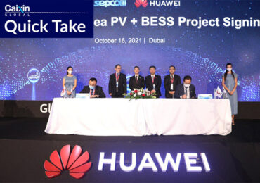 Huawei подписала контракт на проект по хранению энергии в Саудовской Аравии