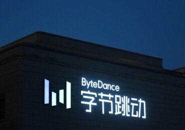 IPO ByteDance могут отложить до конца 2022 года