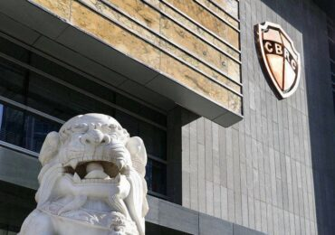 Китай начал антикоррупционные проверки финансовых регуляторов и госбанков