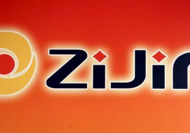 Zijin Mining Group приобретет канадский Neo Lithium за 770 миллионов долларов