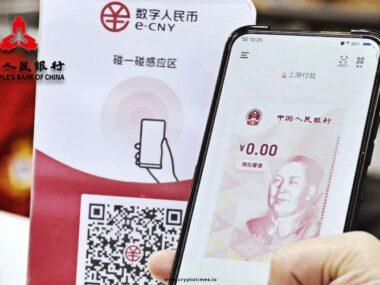 Китай вынуждает американские компании работать с цифровым юанем - Financial Times