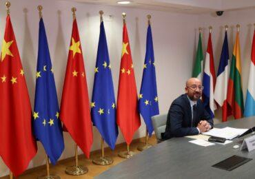 Си Цзиньпин и глава Евросовета проведут телефонные переговоры 15 октября