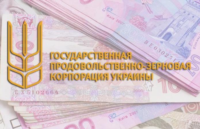 Китайский кредит Госпродзерновой корпорации: Кабмин создал рабочую группу для решения вопроса
