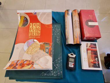 В Кропивницком проходит выставка, посвященная Китаю