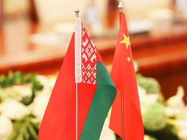 Беларусь и Китай обсудили взаимодействие в международных организациях