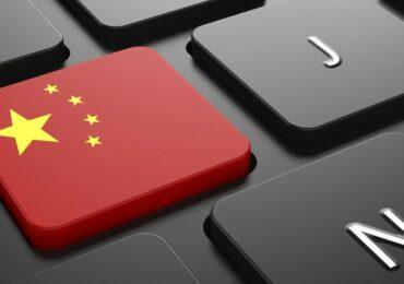 В Китае рассматривают законопроект о борьбе с интернет-мошенничеством