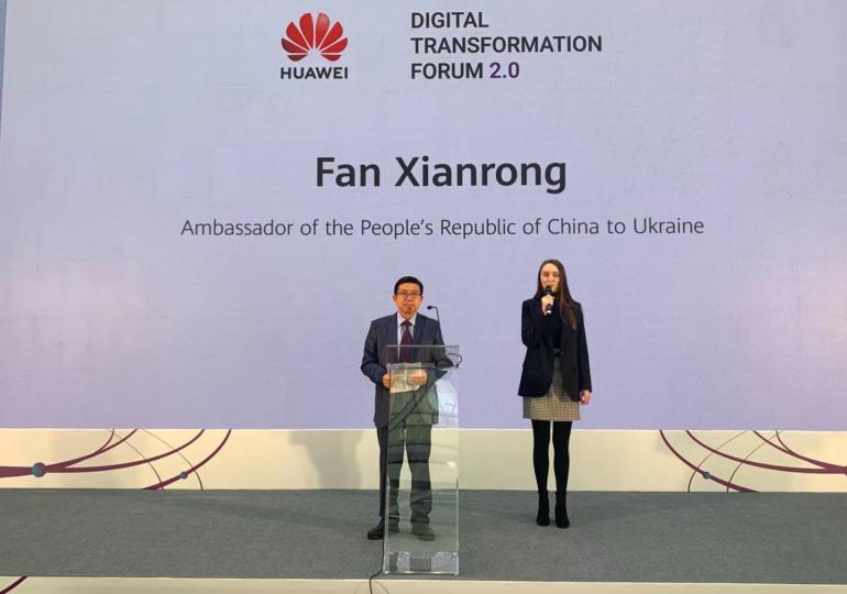 Посол КНР Фань Сяньжун выступил на форуме Huawei Украина «Цифровая трансформация 2.0»